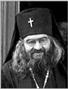Краткое изложение православного учения о посмертной судьбе души