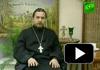 Понятие греха в христианстве