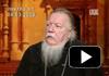 Протоиерей Д.Смирнов - Как объяснить смерть детей?