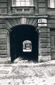 Дом, где жила Юлия Вознесенская
